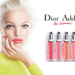 new dior addict gloss lipstick