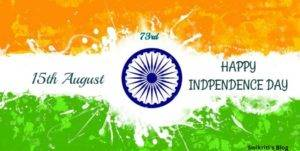 73rd year of Independence
